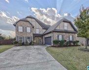 1260 Mountain Lane, Gardendale image