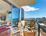 1199 Bishop Street Unit 32, Honolulu image