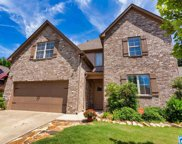 5988 Mountain View Trc, Trussville image