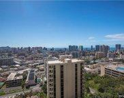 999 Wilder Avenue Unit 1004, Honolulu image