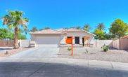 43732 W Cale Drive, Maricopa image