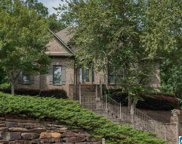 5449 Scout Creek Drive, Hoover image