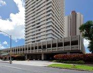 2525 Date Street Unit 4205, Honolulu image