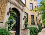 1709 N Crilly Court Unit #1E, Chicago image