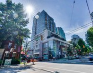 821 Cambie Street Unit 701, Vancouver image