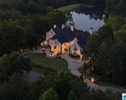 5615 Canongate Ln, Hoover image