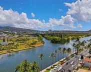 2121 Ala Wai Boulevard Unit 1206, Honolulu image