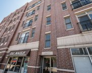 1903 West Diversey Parkway Unit 501, Chicago image