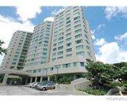 1314 Kalakaua Avenue Unit 1513, Honolulu image