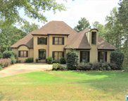 2166 Lakeview Trc, Trussville image