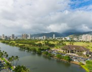 2533 Ala Wai Boulevard Unit 1503, Honolulu image