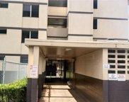 98-120 Lipoa Place Unit 305, Aiea image