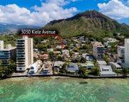 3030 Kiele Avenue, Honolulu image