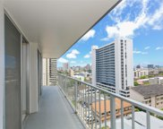 1121 Wilder Avenue Unit 900A, Honolulu image