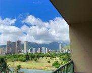 2355 Ala Wai Boulevard Unit 901, Honolulu image