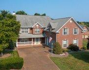 8809 Laurel Grove Lane, Knoxville image