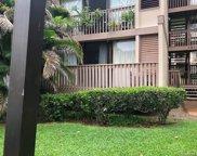 84-687 Ala Mahiku Street Unit 120A, Waianae image