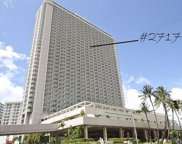 410 Atkinson Drive Unit 2717, Honolulu image