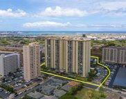 3161 Ala Ilima Street Unit 615, Honolulu image