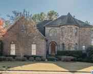 758 Scout Creek Trl, Hoover image