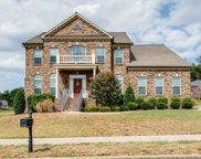 7045 Marwood Dr, College Grove image