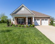 2511 Claridge Ct, Columbia image