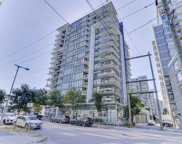 1783 Manitoba Street Unit 703, Vancouver image