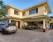 1509 Leilani Street, Honolulu image