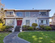 4089 Sw Marine Drive, Vancouver image