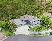 1359 Kuuna Place, Kailua image