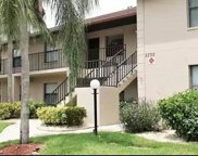 5735 Foxlake  Drive Unit 7, North Fort Myers image