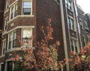 5402 North Kenmore Avenue Unit 3E, Chicago image