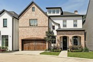 1544 Whispering Pines Drive, Houston image