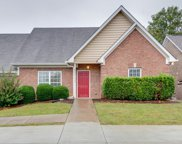 7117 Fernvale Springs Way, Fairview image