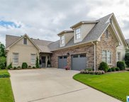 1104 Danberry Ln, Hoover image