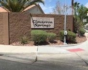 8049 Hesperides Avenue, Las Vegas image