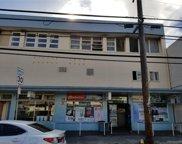 1325 N School Street Unit A103, Honolulu image