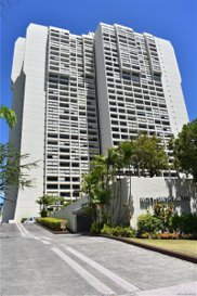 1717 Mott Smith Drive Unit 1613, Honolulu image