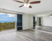 1350 Ala Moana Boulevard Unit 701, Honolulu image
