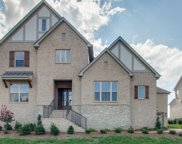 4596 Majestic Meadows Dr. #842, Arrington image