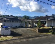 1041 Kamahele Street, Kailua image