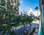 2355 Ala Wai Boulevard Unit 401, Honolulu image