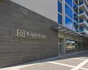 1631 Kapiolani Boulevard Unit 2310, Honolulu image