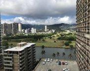 431 Nahua Street Unit 1509, Honolulu image