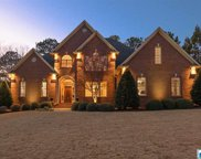 1258 Lake Trace Cove, Hoover image