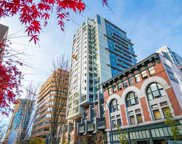 1133 Hornby Street Unit 202, Vancouver image