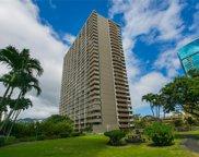 55 S Kukui Street Unit D1213, Honolulu image