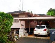 1790 Walea Uka Place, Wahiawa image