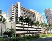 1850 Ala Moana Boulevard Unit 929, Honolulu image
