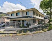 1600 Kilohana Street, Honolulu image